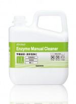 Power Quick : Enzyme Cleaner for Manual Soaking