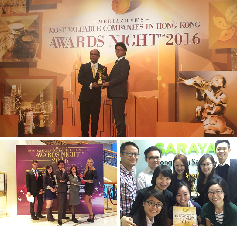 Saraya (Hong Kong Sales) Co., Limited awarded one of Hong Kong's Most Valuable Companies in 2016