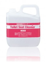 Seat cleaner